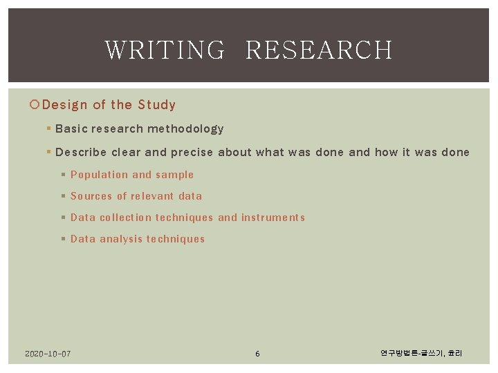 WRITING RESEARCH Design of the Study § Basic research methodology § Describe clear and