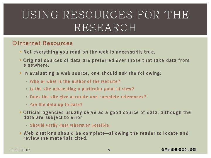 USING RESOURCES FOR THE RESEARCH Internet Resources § Not everything you read on the