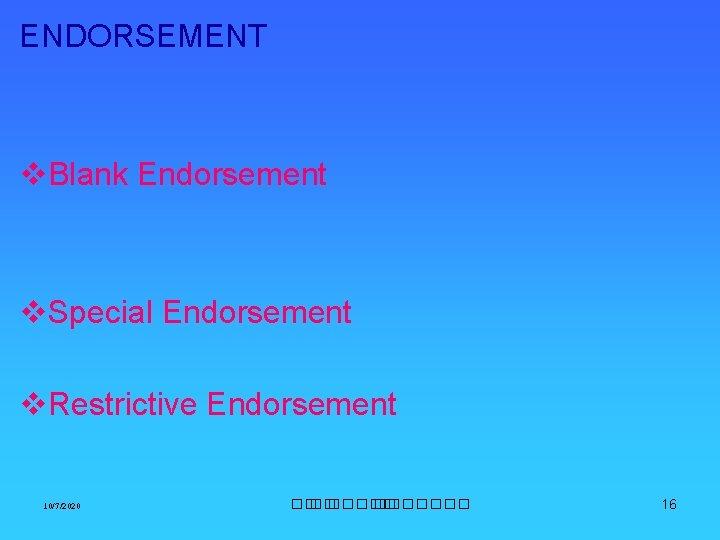 ENDORSEMENT v. Blank Endorsement v. Special Endorsement v. Restrictive Endorsement 10/7/2020 ��. ������� 16