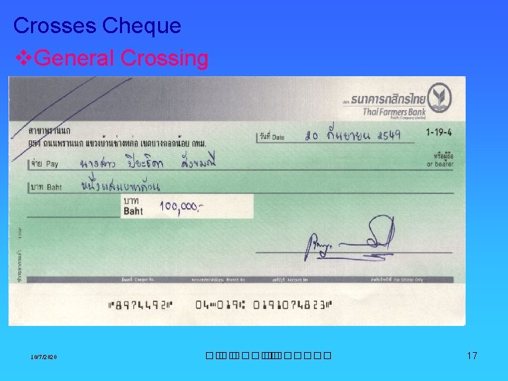 Crosses Cheque v. General Crossing 10/7/2020 ��. ������� 17