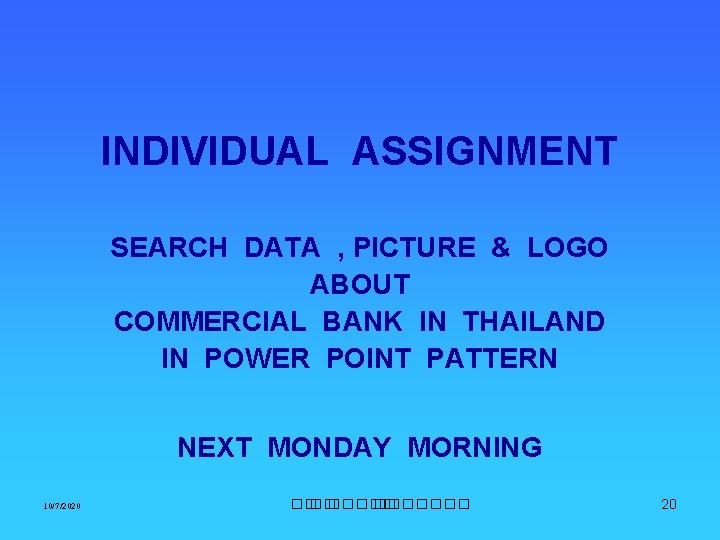 INDIVIDUAL ASSIGNMENT SEARCH DATA , PICTURE & LOGO ABOUT COMMERCIAL BANK IN THAILAND IN
