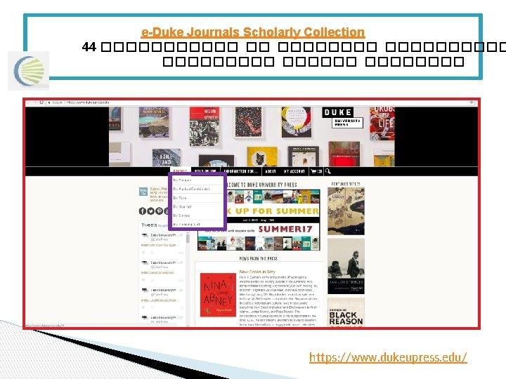 e-Duke Journals Scholarly Collection 44 ������ �� ���������� ���� https: //www. dukeupress. edu/