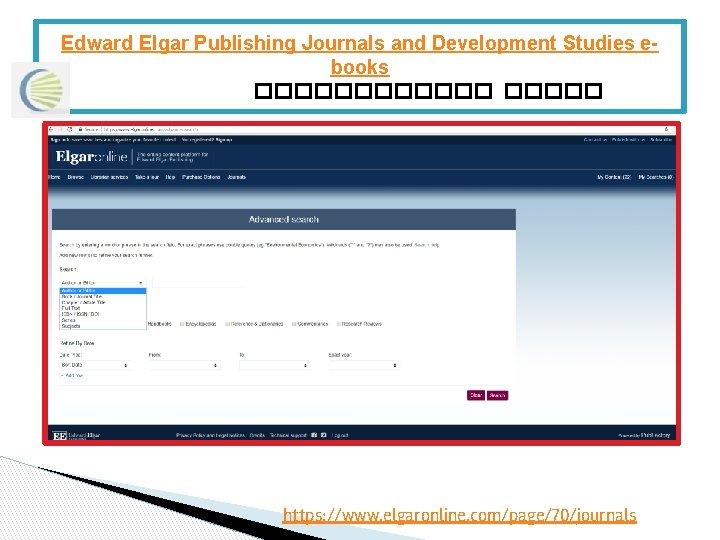 Edward Elgar Publishing Journals and Development Studies ebooks ������ https: //www. elgaronline. com/page/70/journals