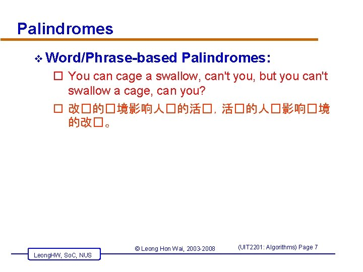 Palindromes v Word/Phrase-based Palindromes: o You can cage a swallow, can't you, but you
