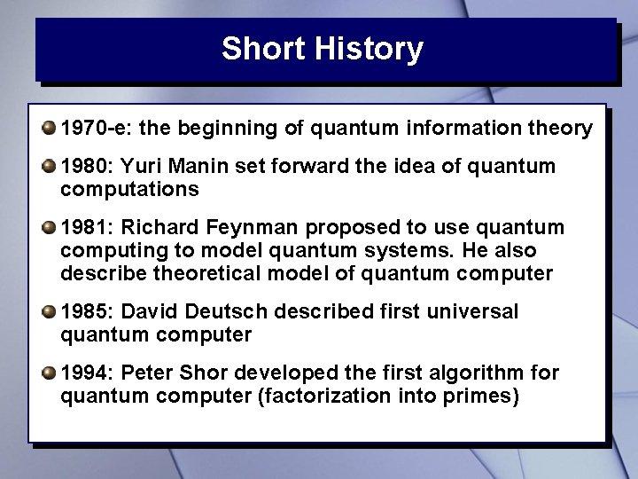 Short History 1970 -е: the beginning of quantum information theory 1980: Yuri Manin set