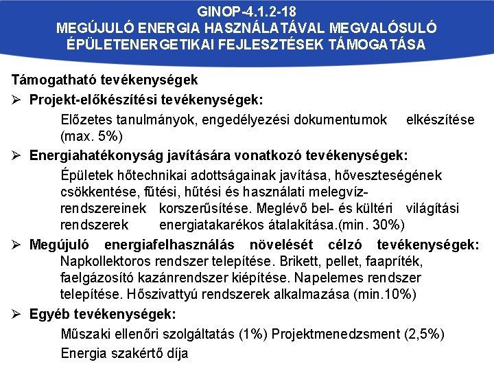 GINOP-4. 1. 2 -18 MEGÚJULÓ ENERGIA HASZNÁLATÁVAL MEGVALÓSULÓ ÉPÜLETENERGETIKAI FEJLESZTÉSEK TÁMOGATÁSA Támogatható tevékenységek Ø