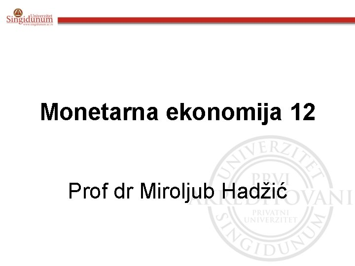 Monetarna ekonomija 12 Prof dr Miroljub Hadžić