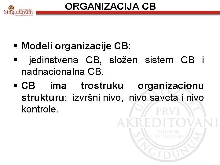 ORGANIZACIJA CB § Modeli organizacije CB: § jedinstvena CB, složen sistem CB i nadnacionalna