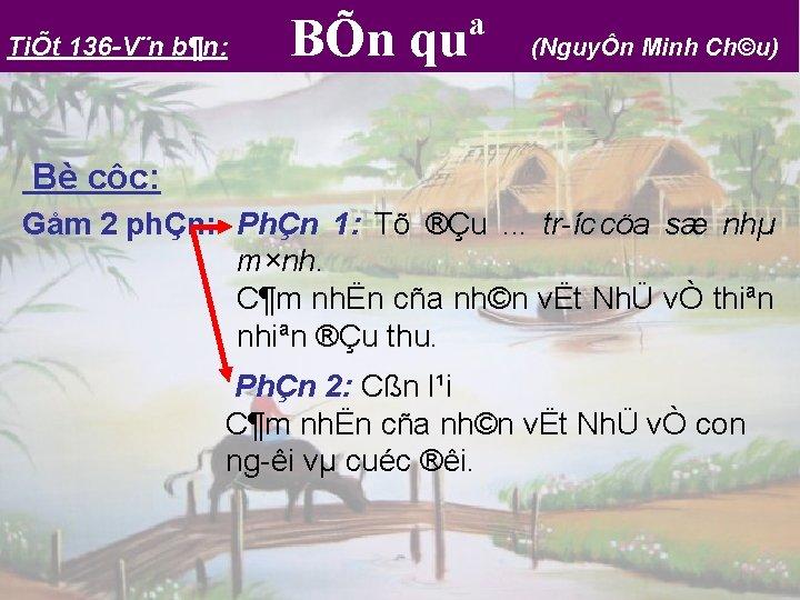 TiÕt 136 V¨n b¶n: BÕn quª (NguyÔn Minh Ch©u) Bè côc: Gåm 2 phÇn: