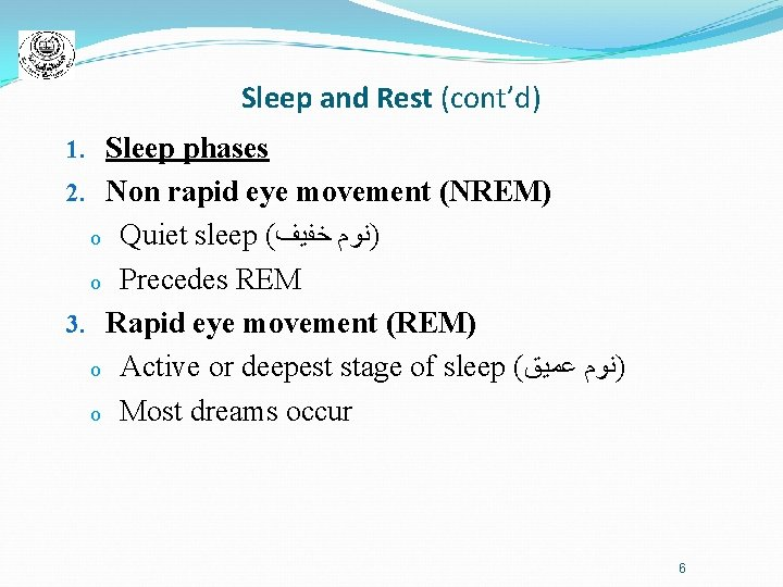 Sleep and Rest (cont'd) 1. Sleep phases 2. Non rapid eye movement (NREM) Quiet