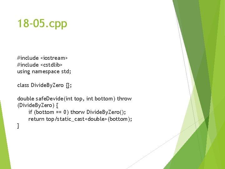 18 -05. cpp #include <iostream> #include <cstdlib> using namespace std; class Divide. By. Zero