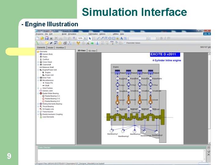 Simulation Interface - Engine Illustration 9