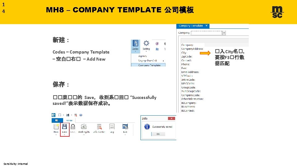 1 4 MH 8 – COMPANY TEMPLATE 公司模板 新建: Codes – Company Template –