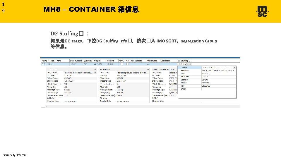 1 9 MH 8 – CONTAINER 箱信息 DG Stuffing�: 如果是DG cargo,下拉DG Stuffing Info�,依次�入 IMO