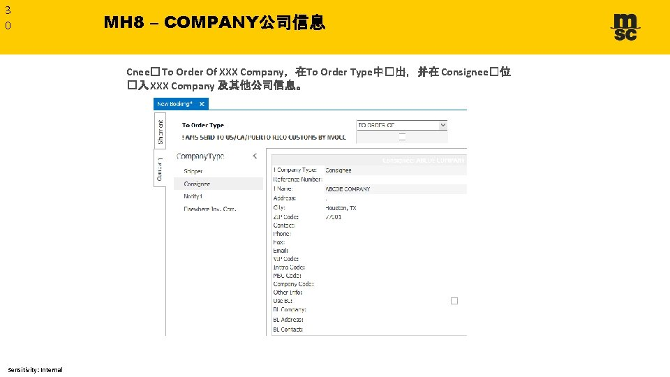 3 0 MH 8 – COMPANY公司信息 Cnee� To Order Of XXX Company,在To Order Type中�出,并在
