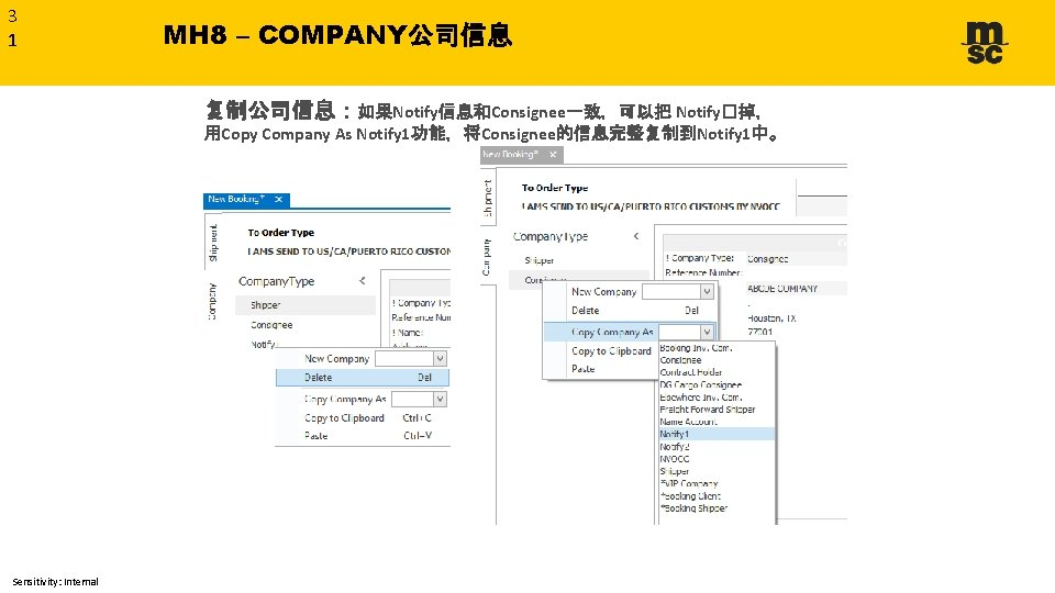 3 1 MH 8 – COMPANY公司信息 复制公司信息:如果Notify信息和Consignee一致,可以把 Notify�掉, 用Copy Company As Notify 1功能,将Consignee的信息完整复制到Notify 1中。