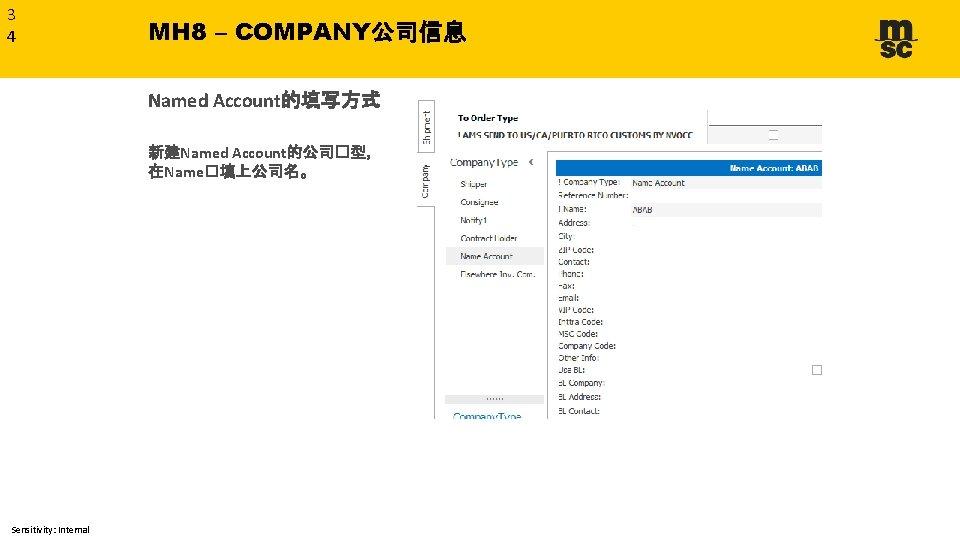 3 4 MH 8 – COMPANY公司信息 Named Account的填写方式 新建Named Account的公司�型, 在Name�填上公司名。 Sensitivity: Internal