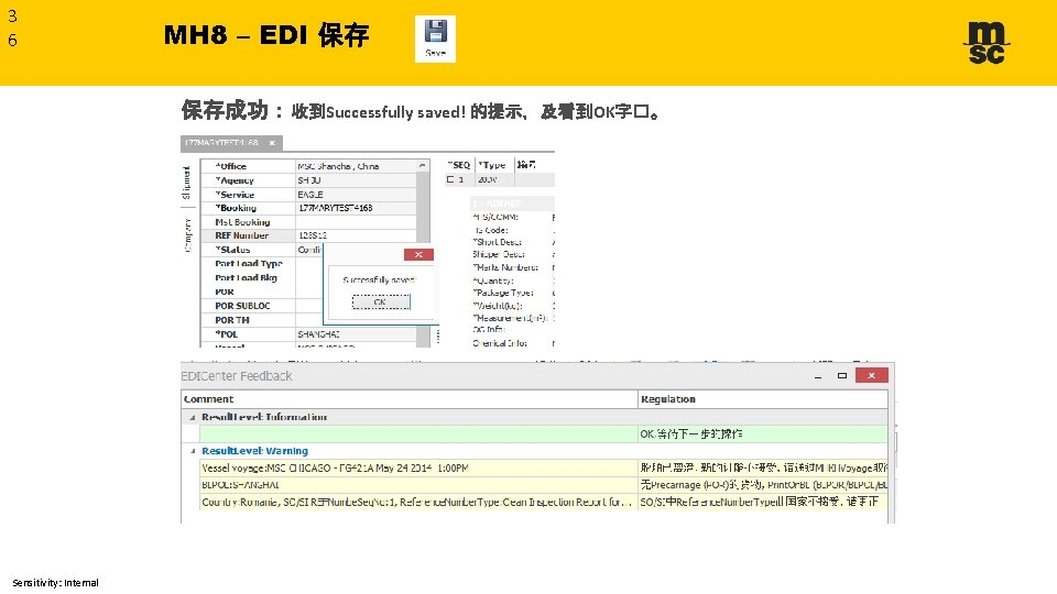 3 6 MH 8 – EDI 保存 保存成功:收到Successfully saved! 的提示,及看到OK字�。 Sensitivity: Internal
