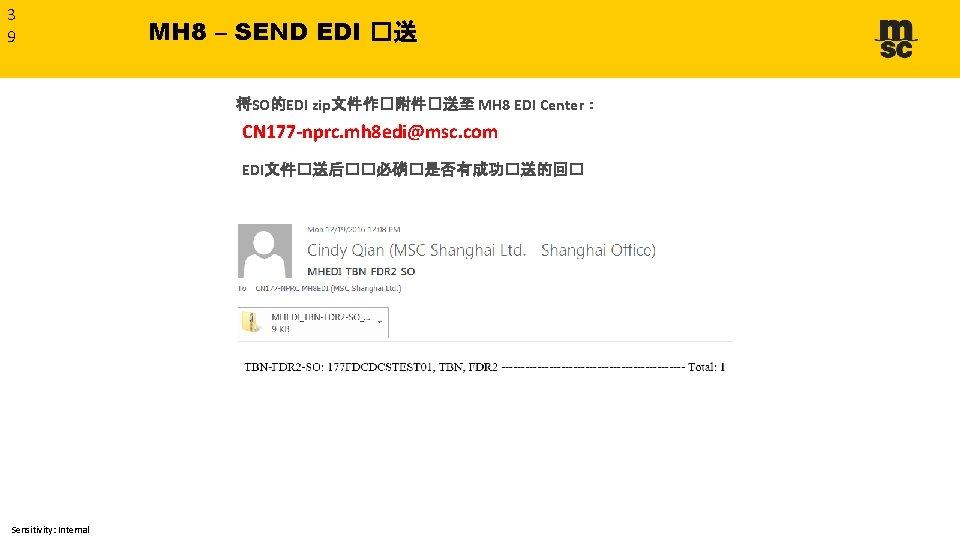 3 9 MH 8 – SEND EDI �送 将SO的EDI zip文件作�附件�送至 MH 8 EDI Center: