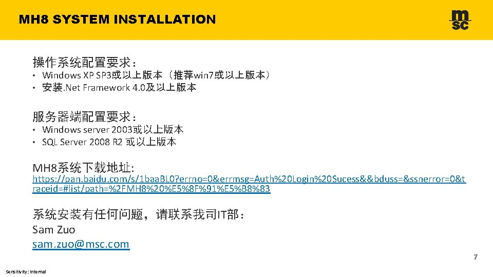 MH 8 SYSTEM INSTALLATION 操作系统配置要求: • Windows XP SP 3或以上版本(推荐win 7或以上版本) • 安装. Net