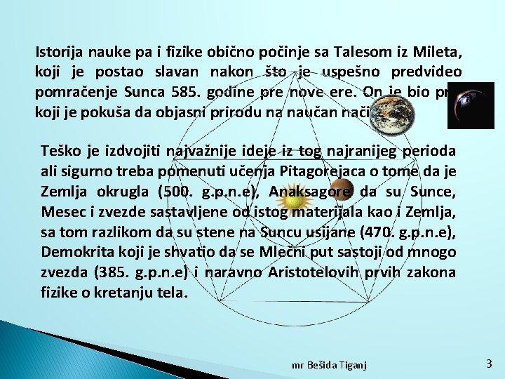 Istorija nauke pa i fizike obično počinje sa Talesom iz Mileta, koji je postao