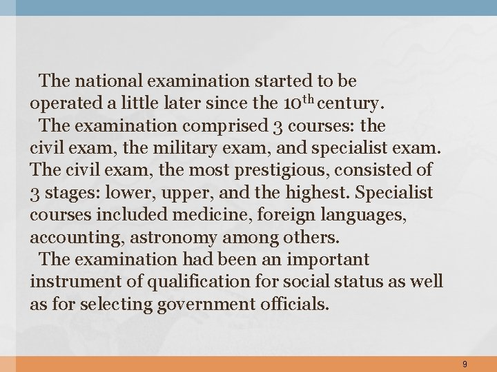 The national examination started to be operated a little later since the 10 th