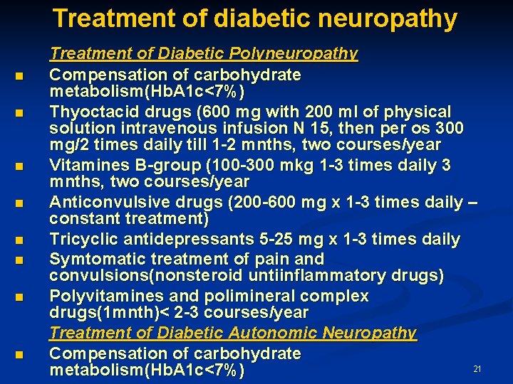 Treatment of diabetic neuropathy n n n n Treatment of Diabetic Polyneuropathy Compensation of