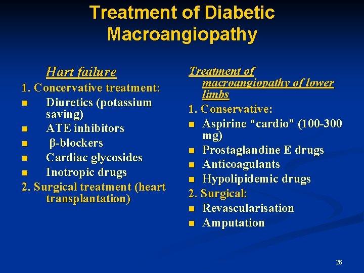 Treatment of Diabetic Macroangiopathy Hart failure 1. Concervative treatment: n Diuretics (potassium saving) n