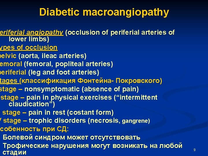 Diabetic macroangiopathy eriferial angiopathy (occlusion of periferial arteries of lower limbs) ypes of occlusion