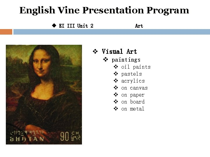 English Vine Presentation Program u EI III Unit 2 Art v Visual Art v