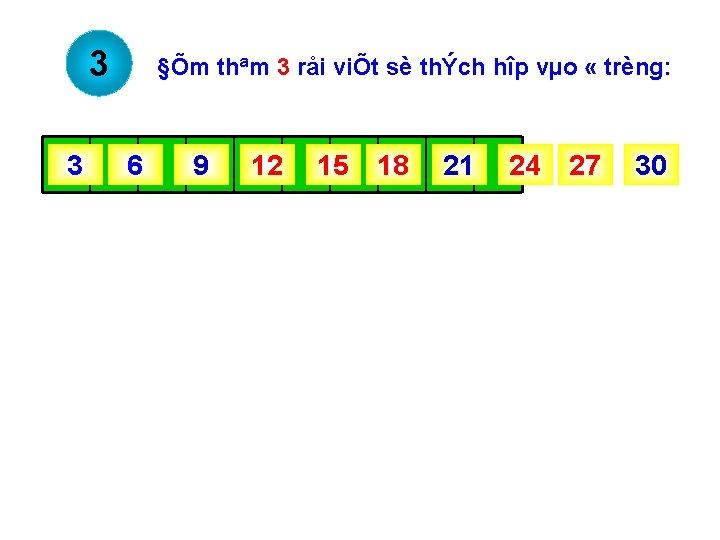 3 3 §Õm thªm 3 råi viÕt sè thÝch hîp vµo « trèng: 6