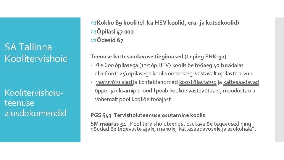 SA Tallinna Koolitervishoid Koolitervishoiuteenuse alusdokumendid Kokku 89 kooli (sh ka HEV koolid, era- ja