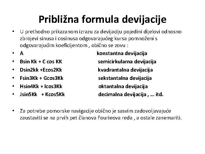 Približna formula devijacije • U prethodno prikazanom izrazu za devijaciju pojedini dijelovi odnosno zbrojevi