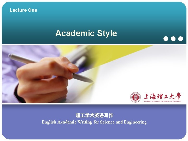 Lecture One Academic Style 理 学术英语写作 English Academic Writing for Science and Engineering