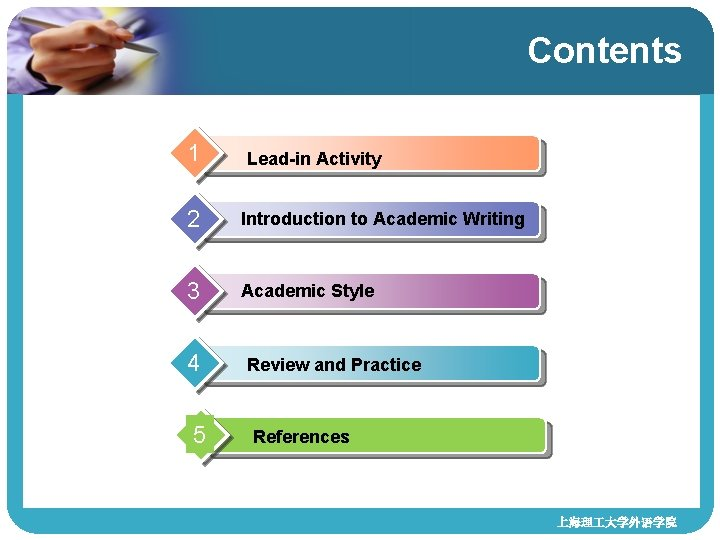 Contents 1 Lead-in Activity 2 Introduction to Academic Writing 3 Academic Style 4 5