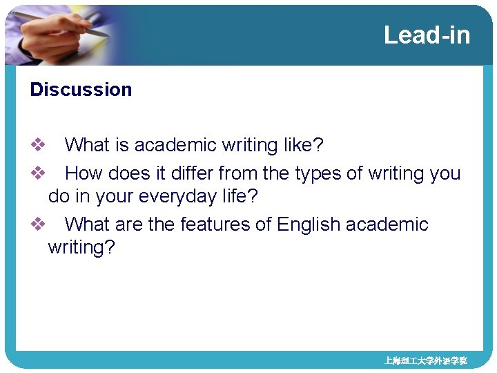 Lead-in Discussion v What is academic writing like? v How does it differ from