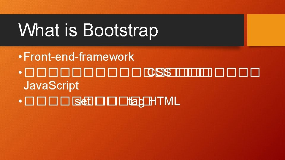 What is Bootstrap • Front-end-framework • ���������� CSS ��� Java. Script • ���� set