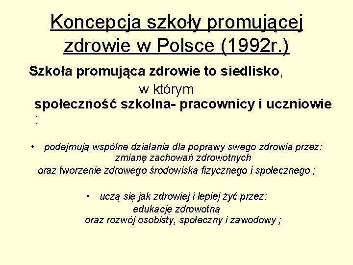 Koncepcja szkoły promującej zdrowie w Polsce (1992 r. ) Szkoła promująca zdrowie to siedlisko,