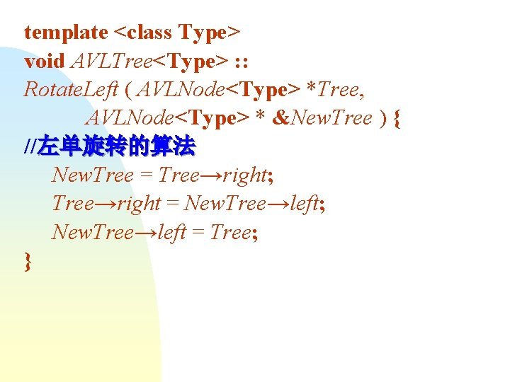 template <class Type> void AVLTree<Type> : : Rotate. Left ( AVLNode<Type> *Tree, AVLNode<Type> *