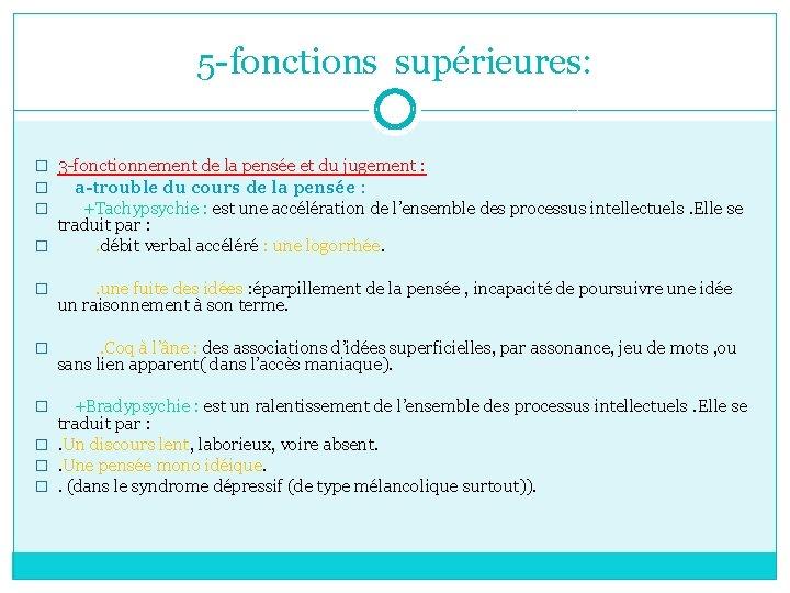 5 -fonctions supérieures: � 3 -fonctionnement de la pensée et du jugement : �