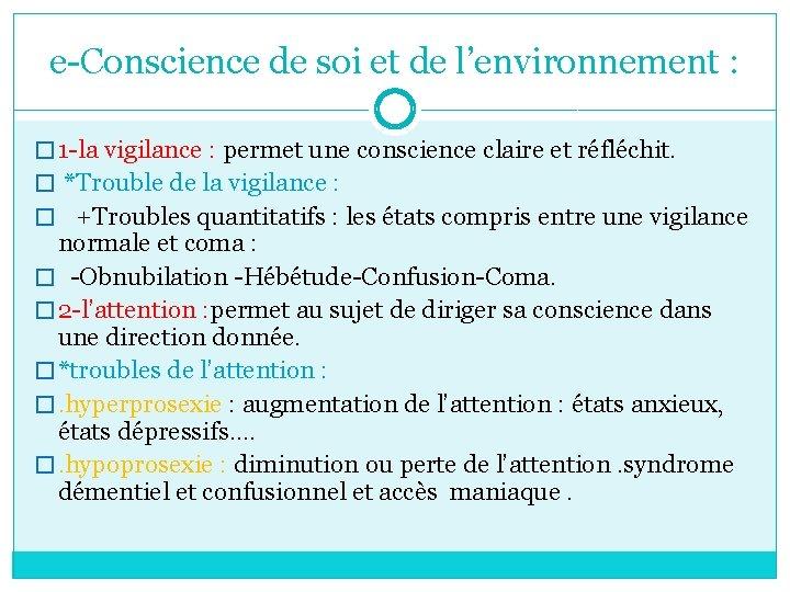 e-Conscience de soi et de l'environnement : � 1 -la vigilance : permet une