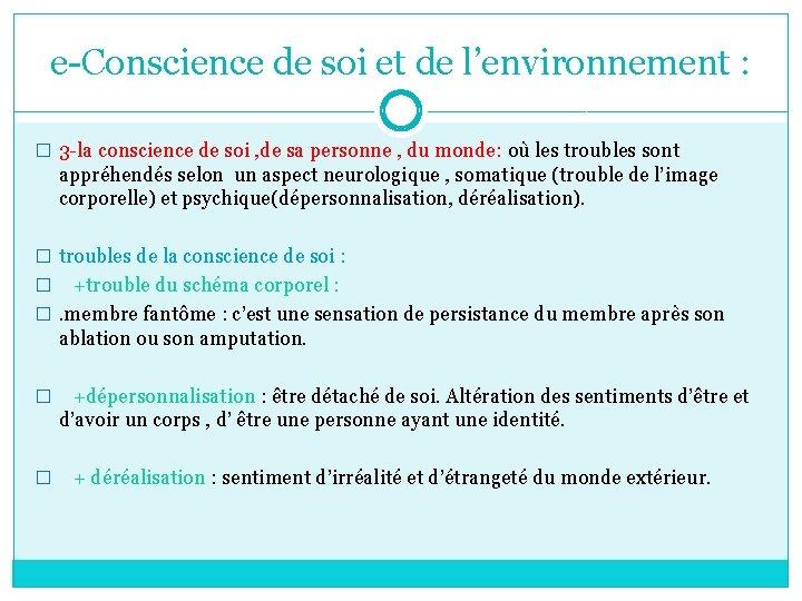 e-Conscience de soi et de l'environnement : � 3 -la conscience de soi ,