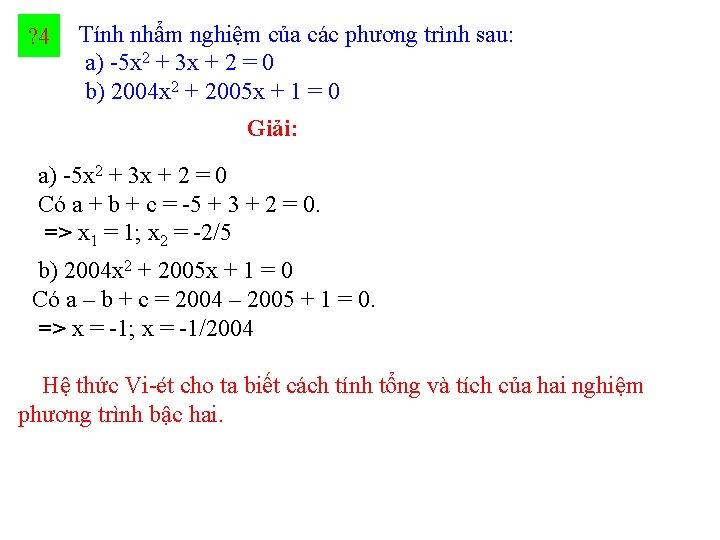 ? 4 Tính nhẩm nghiệm của các phương trình sau: a) -5 x 2