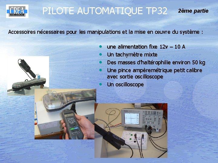PILOTE AUTOMATIQUE TP 32 2ème partie Accessoires nécessaires pour les manipulations et la mise