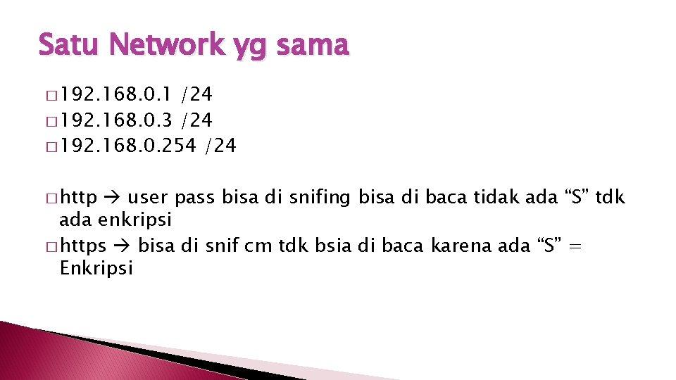 Satu Network yg sama � 192. 168. 0. 1 /24 � 192. 168. 0.