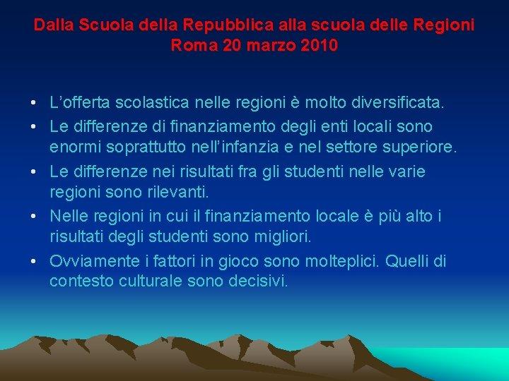 Dalla Scuola della Repubblica alla scuola delle Regioni Roma 20 marzo 2010 • L'offerta