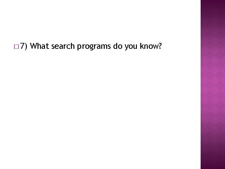 � 7) What search programs do you know?