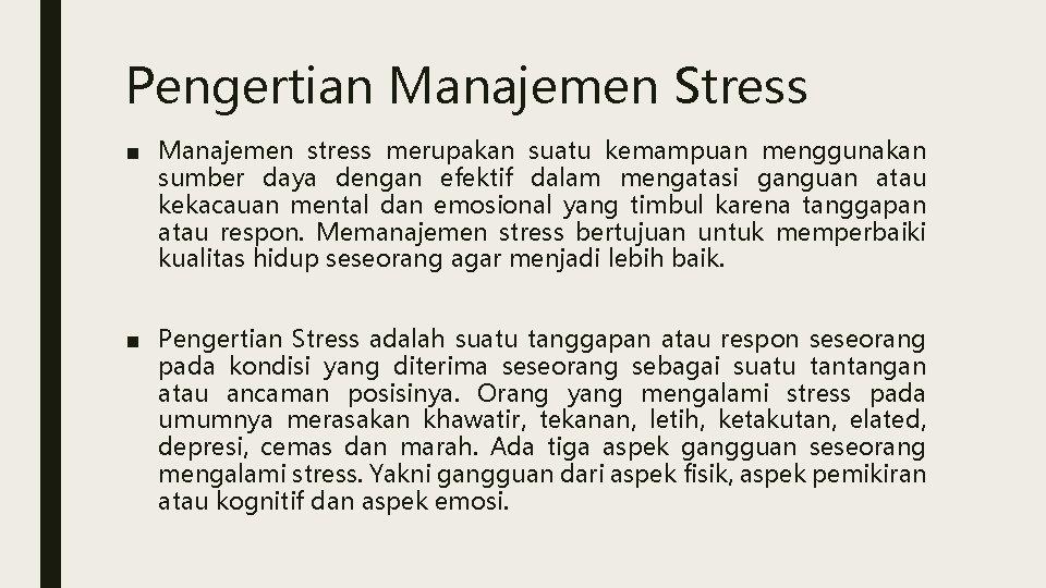 Pengertian Manajemen Stress ■ Manajemen stress merupakan suatu kemampuan menggunakan sumber daya dengan efektif