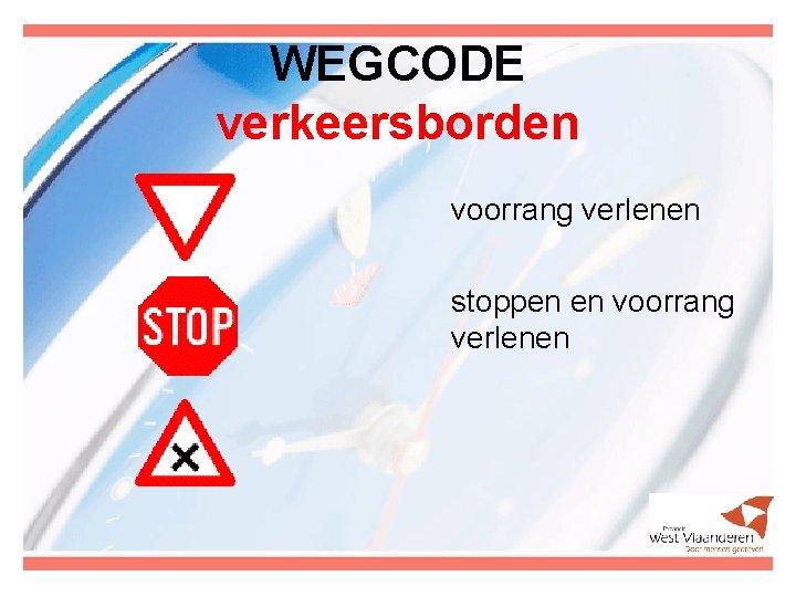 WEGCODE verkeersborden voorrang verlenen stoppen en voorrang verlenen