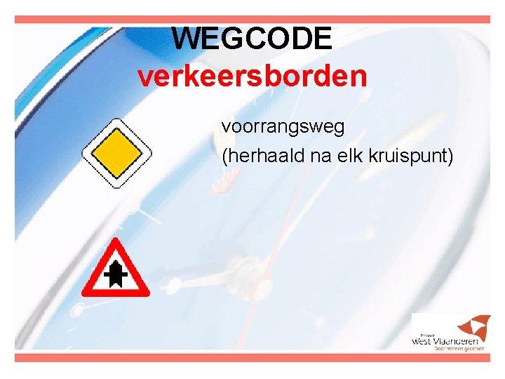 WEGCODE verkeersborden voorrangsweg (herhaald na elk kruispunt)
